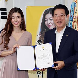 수묵비엔날레 홍보대사 김규리