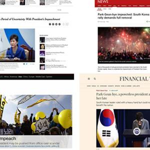 외신, 탄핵 가결 후 첫 촛불집회 일제히 보도