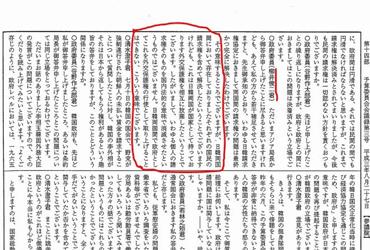 """""""한입으로 딴소리""""…日정부, 국회서도 '개인청구권' 인정했다"""