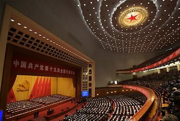 시진핑 집권2기 지도부 인선착수…중앙위원 차액선거 실시