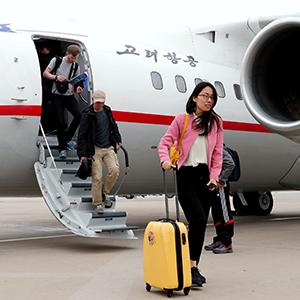 베이징 도착한 국제기자단