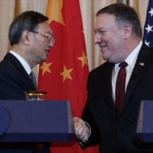 미중 2+2 외교안보대화…'대북제재' 공조 재확인