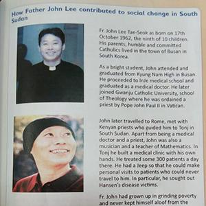 故이태석 신부, 남수단 교과서에 수록