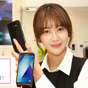 LG유플러스, 2017년형 '갤럭시 A5' 출시