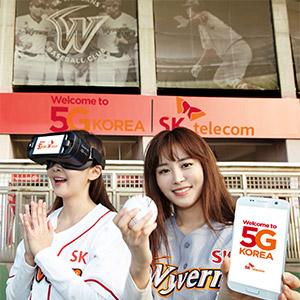 인천SK구장, 5G 스타디움으로 변신