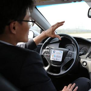 """""""똑똑해졌네""""…자율주행차 속도조절·차선변경 '척척'"""