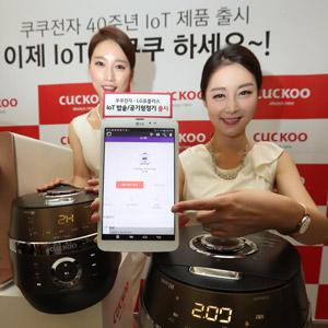 쿠쿠전자 'IoT 신제품' 런칭