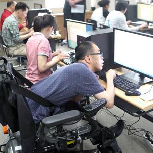 장애인 IT 축제
