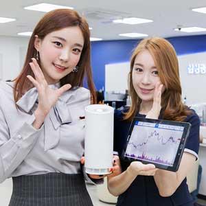 SK텔레콤-삼성증권, 인공지능 음성 금융서비스 제공