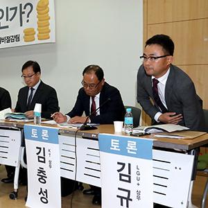 통신료 인하 토론회 참석한 통신3사 경영진