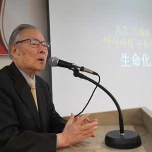 '아시아의 공유가치' 주제 강연하는 이어령