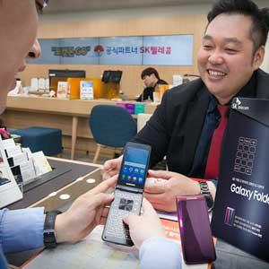 SK텔레콤, 폴더형 스마트폰 '갤럭시 폴더2' 판매 시작