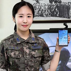 공군 역사 모바일 앱 개발한 신소정 중위