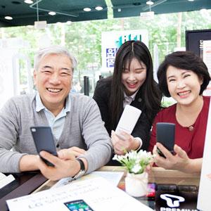 SK텔레콤, 폴더형 스마트폰 출시