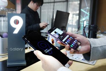 삼성 갤럭시S9 정식 출시 첫 주말 이통시장 '잠잠'