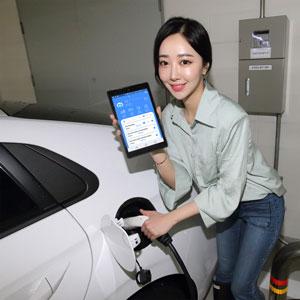 KT, 다음 달부터 전기차 충전 요금 단일화