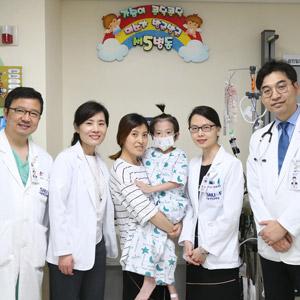 서울대병원, '성인 폐 → 소아 이식' 성공