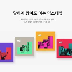 네이버, '개인 맞춤형' AI 음악 서비스 '바이브' 출시