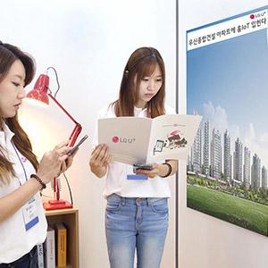 LG유플러스, 우신종합건설과 IoT 아파트 구축
