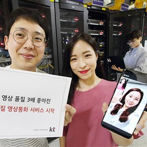 KT, '화질 3배' 초고화질 영상통화 서비스 시작