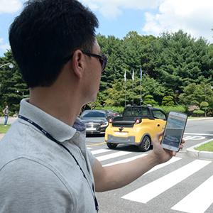 """""""자동차 이리 와"""" 음성으로 자율주행차 불러 탄다"""