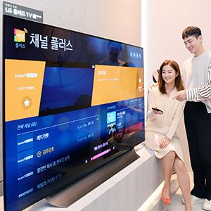 볼거리 풍성해진 LG 스마트 TV