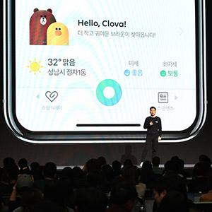 네이버 새 모바일 첫 화면 공개