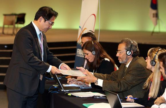 ITU 전권회의 최종의정서 서명식