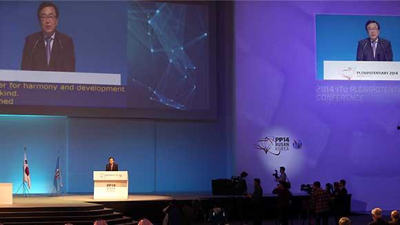 부산 ITU전권회의 폐막