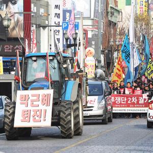 행진하는 전봉준투쟁단