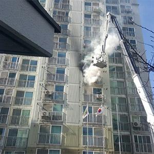대구 율하 아파트 불