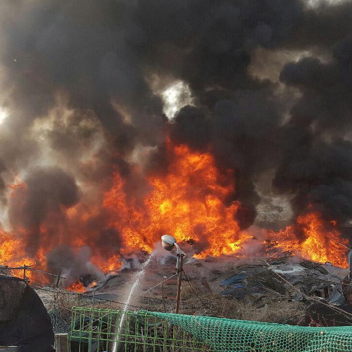 구룡마을 화재