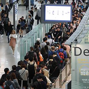 연휴 출국인파로 붐비는 인천공항