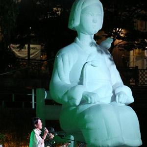 평화의 소녀상 건립을 위한 음악회
