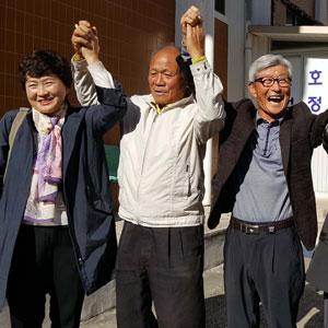 반공법 위반 납북어부들, 49년 만에 무죄