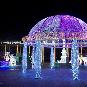 순천만국가정원 겨울 별빛축제 개막