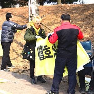 안산시 화랑유원지 주변 세월호 현수막 정비