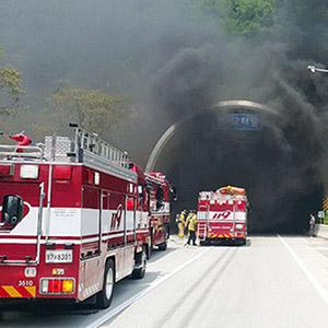 울산포항고속도로 터널서 화재