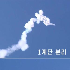 북한 TV, 북극성2형 발사영상 공개