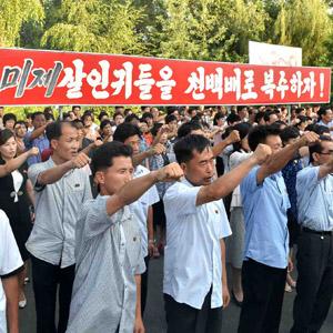 북한, 반미투쟁 복수결의모임 개최