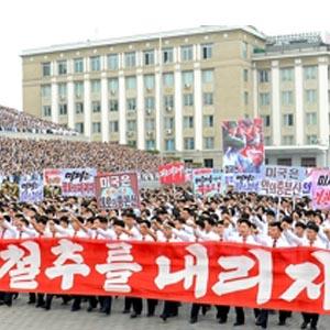 북한, 평양시 군중대회