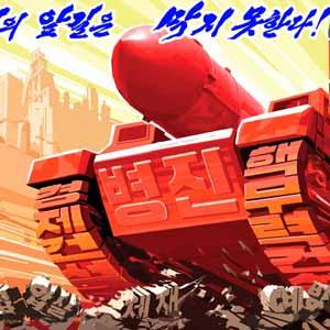 북한이 새로 내놓은 선전화