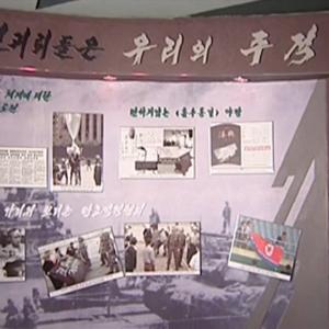 북, 사상교육관에 '남조선은 주적' 표어 게시