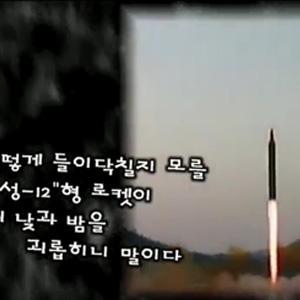 북한 선전매체, 괌 등장 위협영상 공개