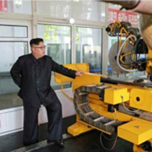 김정은, 화학재료연구소 시찰