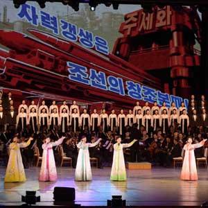 북한 조선노동당 창건 기념공연