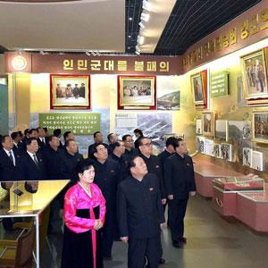북한 노동당 간부, 조선혁명박물관 참관