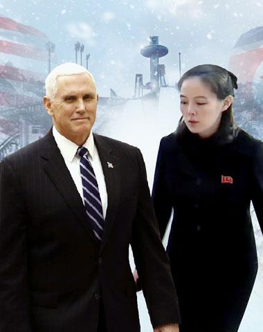 '펜스-김여정 회담 불발', 쉽지않은 북미대화 앞길 확인