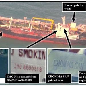 인공기까지 숨기고…북한의 해상 밀수출