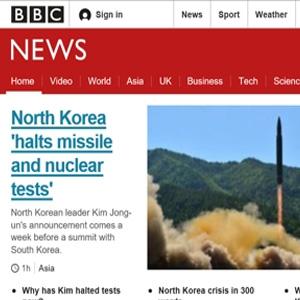 BBC, '북한 핵실험 중지' 긴급타전